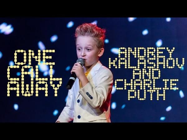 Charlie Puth и Андрей Калашов вместе исполнили песню One Call Away