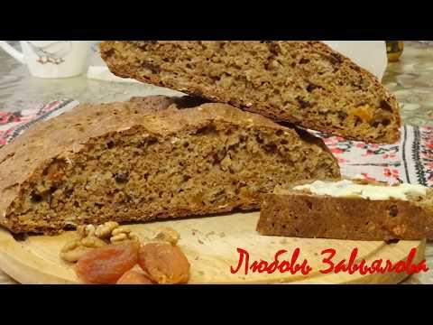 Содовый хлеб с курагой и грецким орехом-без дрожжей, без замеса -очень быстро!Bread on soda