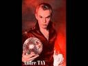 Andre Tay - Без Тебя