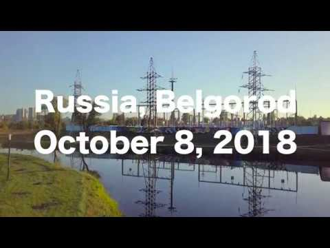 2018-10-08 Belgorod