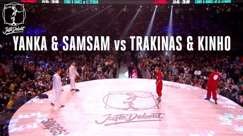 Popping battle Yanka Samsam vs Trakinas Kinho | Danceproject.info