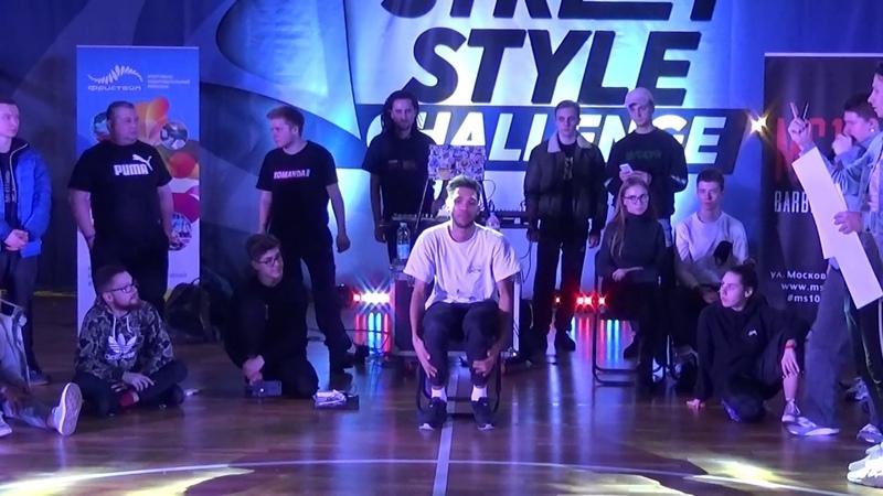 Street Style Challenge Battle 2019 - Hip-hop PRO 1 vs 1 - FINAL