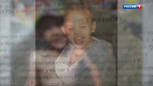 Андрей Малахов Прямой эфир Сын в подарок бизнесмен купил ребенка для любовницы Трейлер