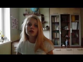 Кавер на песню Макса Свободы и PLC
