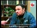 Рукопашный бой ГРУ СМЕРШ Ч12 Случайность в РБ
