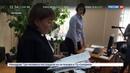 Новости на Россия 24 Разбирательство Тинькова с блогерами официально прекращено