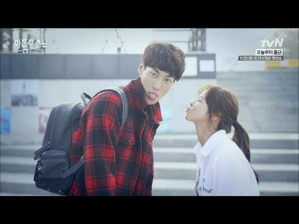 Plus Nine Boys |Эта проклятая девятка | Ahobsoo Sonyeon - drama(MV)