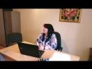 Ирина Арка - Ведический Астролог