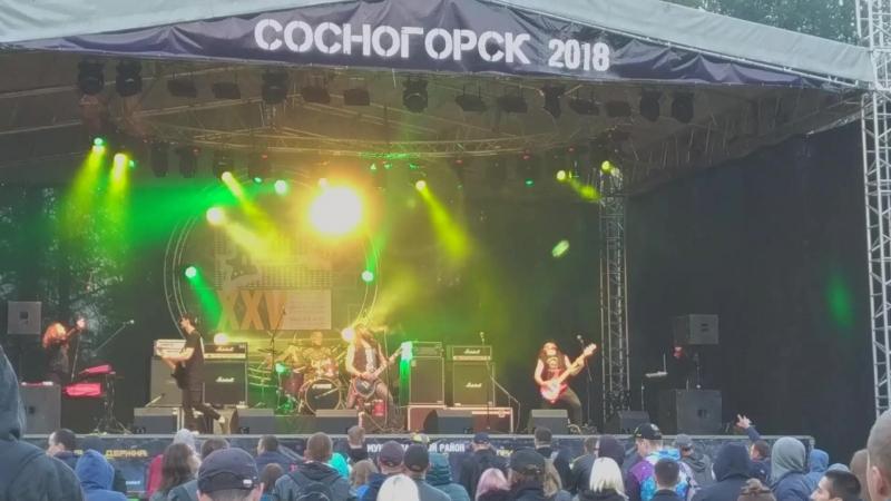 Группа Изнутри (Ухта) / XXV Сосногорский рок фестиваль / 01 июля 2018 г.