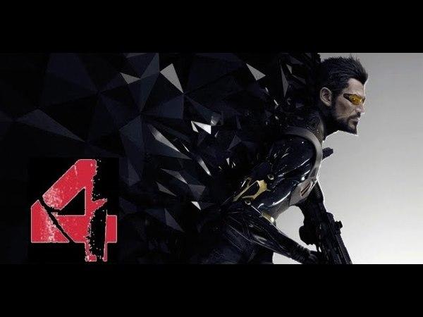 Deus Ex Mankind Divided™прохождение часть 4