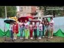 30 августа 2018 - День двора по адресу ул. Андропова, д. 58 и д. 60