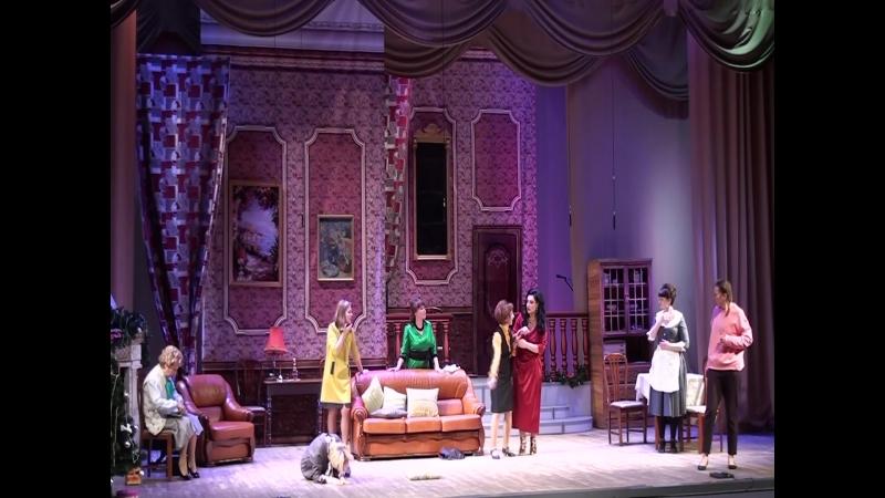 Спектакль 8 любящих женщин 2 часть