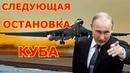 Россия перебросила в Венесуэлу стратегические бомбардировщики Ту-160