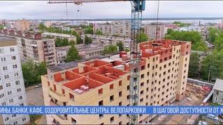 ЖК «Зеленый квартал», Архангельск. Аэросъемка хода строительства: июнь 2018 года