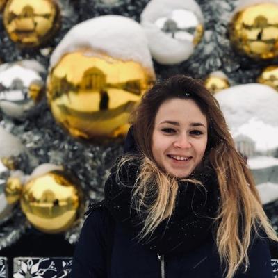 Ксения Коблер