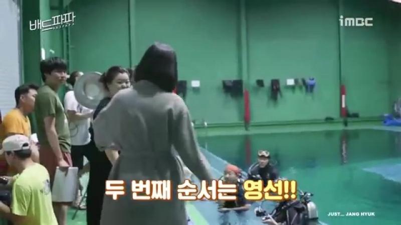 배드파파 _Bad Papa_<Making>Jang Hyuk_장혁_ 신은수_Shin Eun(360P).mp4
