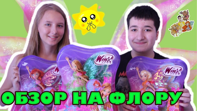 WINX Флора обзор куклы My Butterflix magic / Flora of Winx Club doll review