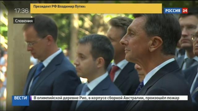 Новости на Россия 24 • Путин возложил венок к Русской часовне