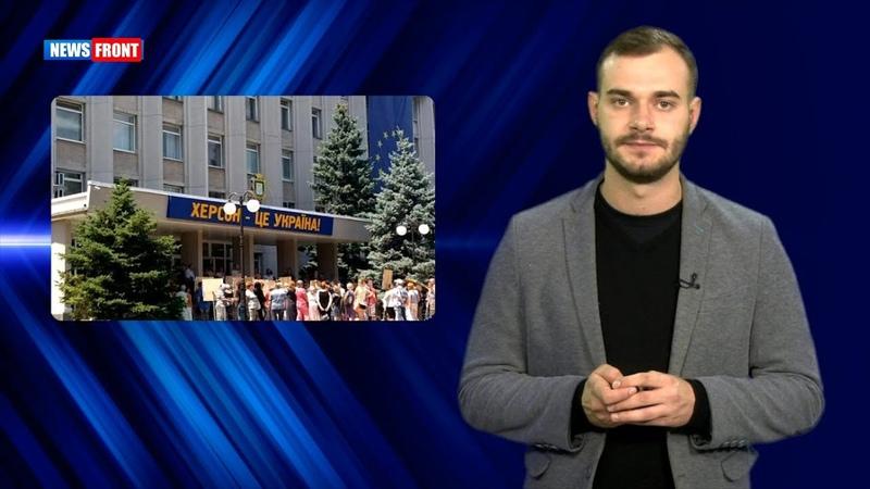 Главное от News Front 20.10.2018. Новости часа 11.00