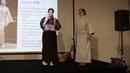 Как надеть кимоно. Лекция Ольги Сычуговой. Ч3