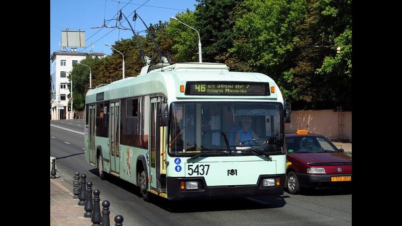 Поездка на троллейбусе БКМ-32102,борт.№5437