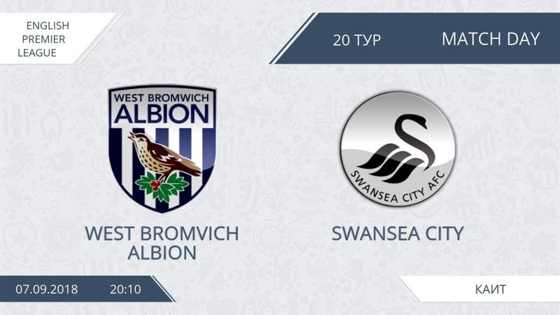 AFL18. England. Premier League. Day 20. West Bromwich Albion - Swansea City.