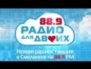 Цитадель: НОЧЬ ГЛАДИАТОРОВ - партнер Радио для Двоих.