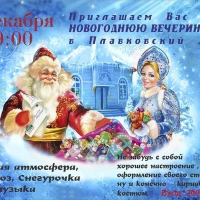 Катерина Котельникова