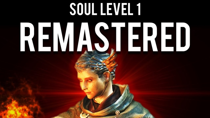How to be OP and SL1 Dark Souls Remastered