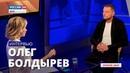 Избавление от зависимости помощь по телефону Прямой эфир на Россия24 Дон Олег Болдырев
