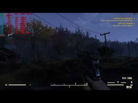 Fallout 76 4k,2160p gameplay rx vega 64 liquid oc