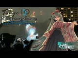 Концерт на фонтане репортаж о выступлении Хацунэ Мику на Tokyo 150 Years Festival
