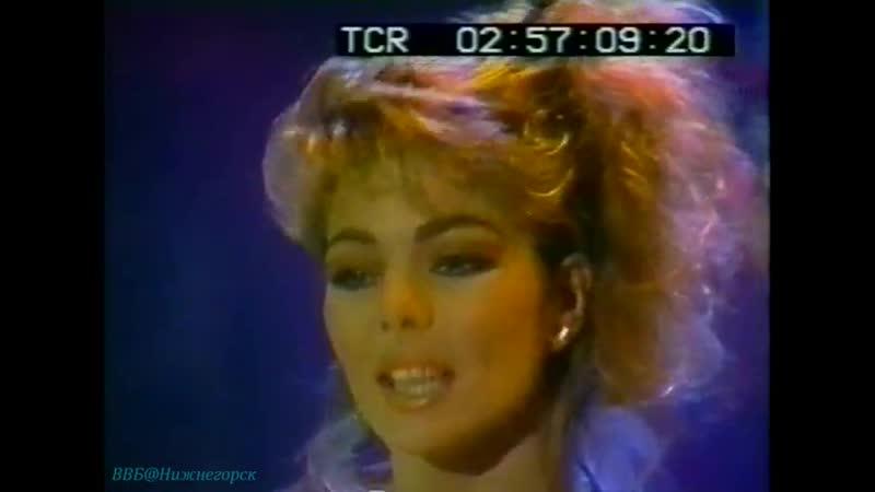 (1987) SANDRA - Everlasting Love (Live at Peters Pop Show)