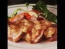 Мясо под яблочным соусом