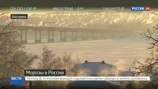 Новости на Россия 24 • Морозы отступают: в центральную Россию идет потепление