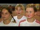 Турнир по легкой атлетике «Веселые каникулы» серии «Юный патриот»