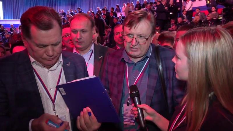 На съезде ОНФ обсудили народный контроль за исполнением майского указа президента