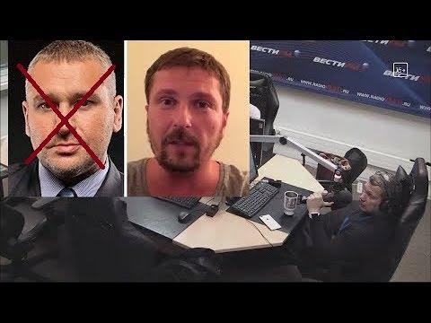 Трагедия Фейгина! Соловьев про победу Анатолия Шария в суде