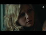 Todas las cosas buenas (2010) All Good Things sexy escene 06 Kirsten Dunst