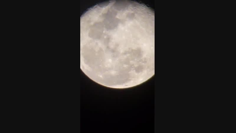 Luna ept