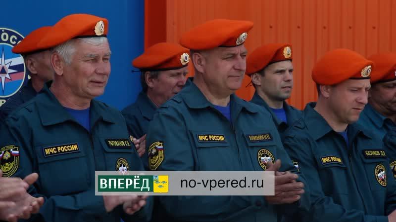 Огнеборцы Новооскольского горокруга получили поздравления с профессиональным праздником