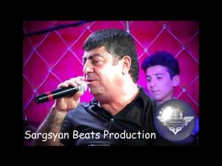 Tatul - Darnacel E Ays Ashxarhe (Sargsyan Remix) 2018
