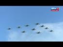Авиационная часть Парада Победы на Красной площади