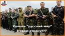 Путин вокруг России делает форпосты из захваченных территорий соседних стран