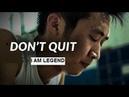 DON'T QUIT Powerful Motivational Video