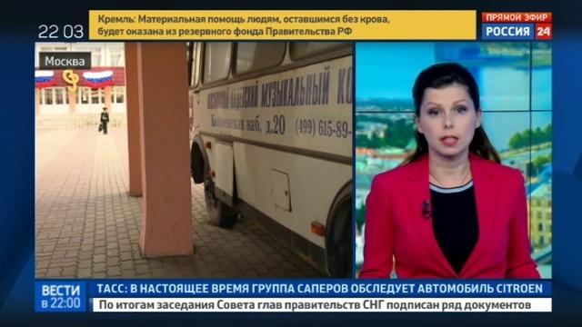 Новости на Россия 24 Кипит наш разум возмущенный как кружок информатики превратился в лабораторию зомбирования