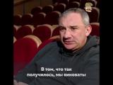 Николай Фоменко о настоящем патриотизме