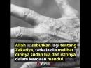 Doa Ajaib