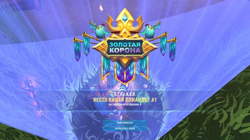 Realm Royale - объединяет