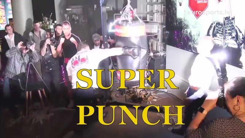 Нокаутирующий удар по боксерскому мешку Super punch
